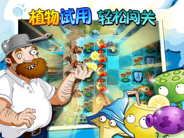 File:Chinese Frostbite Caves Promotion Pictures (3).PNG