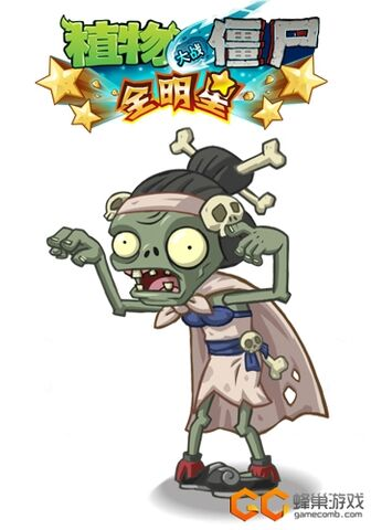 File:Skeleton Demon Zombie.jpg