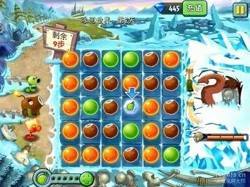 File:Plants vs Zombies 2 Chinese - Frostbite Caves Zomboss Minigame iOS Gameplay Preview.jpg
