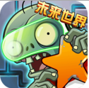 File:Plants vs. Zombies All Stars icon.png