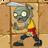 Swordsman Zombie2