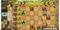 Power Tile (Kongfu World)