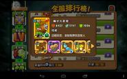 Screenshot 2014-11-01-13-02-40