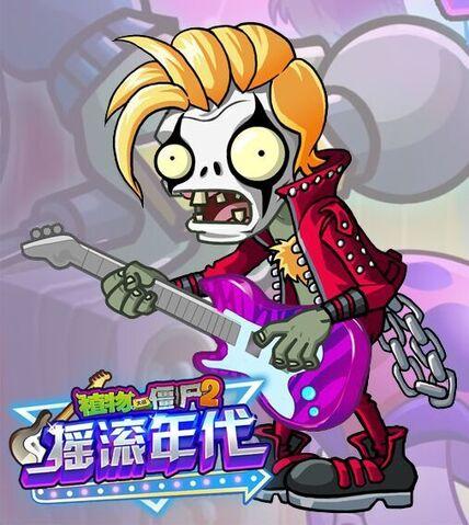 File:Bass zombie!.jpg