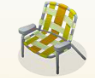 File:Cinnamon Lawn Chair.png