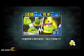 Thumbnail for version as of 01:36, November 14, 2014