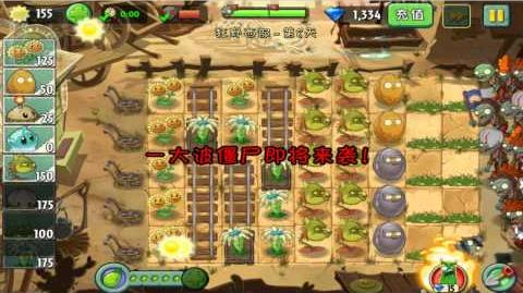 Plants vs Zombies 2 Chinese Version - Part 44- Wild West 3 Stars Day 8