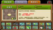 Power Lily Almanac China