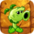 Primal Peashooter2