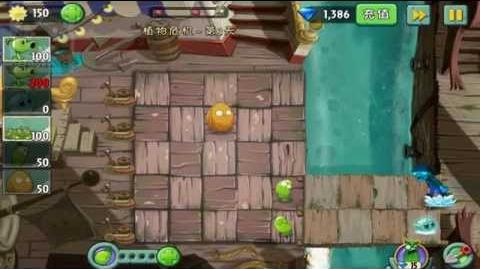 Plants vs Zombies 2 Chinese Version - Part 19 Pirate Seas Locked and Loaded