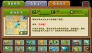 Snow Pea Almanac China