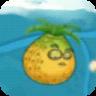 PineappleNewCooldown