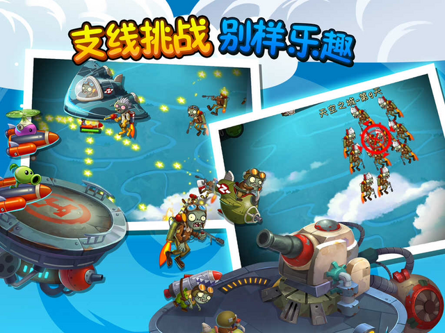File:Castle in the Sky Promotion (4).PNG