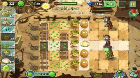 Plants vs Zombies 2 Chinese Version - Part 38 Wild West 3 Stars Day 1