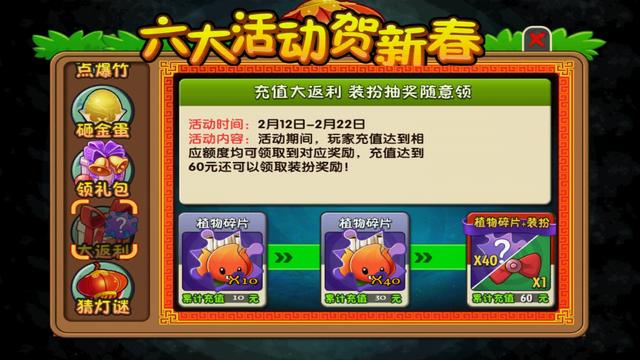 File:ChineseNewYearSomething.png