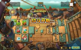 BattleoftheNile1G1