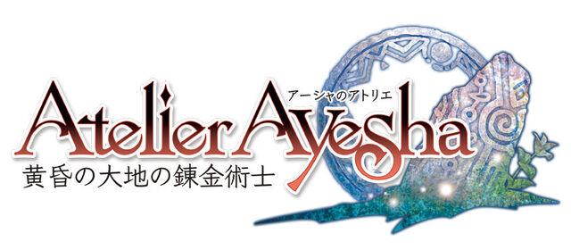 File:Atelier-Ayesha-Logo.jpg