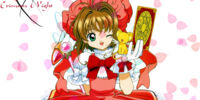 Sakura (Cardcaptors Sakura)