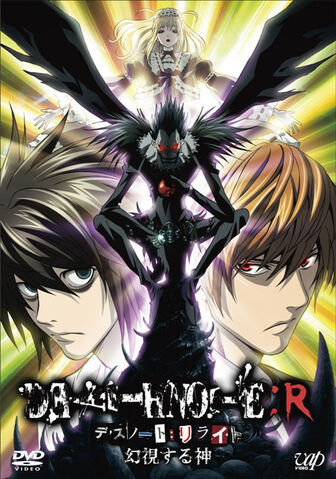 File:Death-note-dvd-cover-death-note-8861601-449-640.jpg