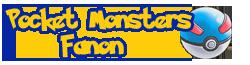 Pocket Monsters Fanon Wiki
