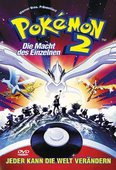 Pokemon Die Macht Des Einzelnen