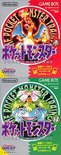 Pocket Monsters Red and Green
