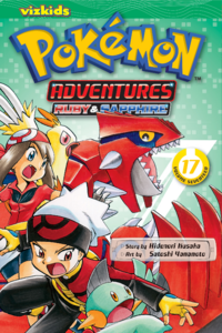 Viz Media Adventures volume 17