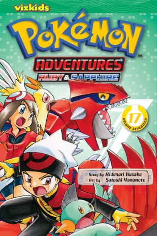 File:Viz Media Adventures volume 17.png