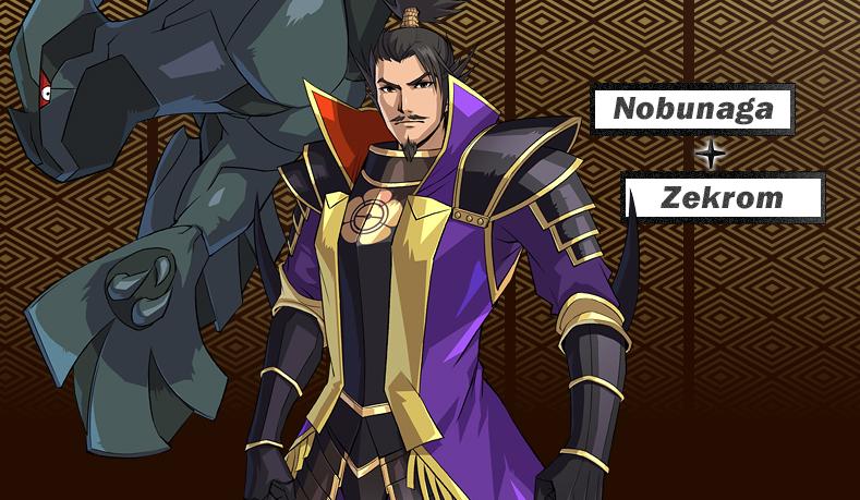 Nobunaga Pok 233 Mon Wiki Fandom Powered By Wikia