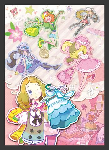 File:Trainer Customization artwork.png
