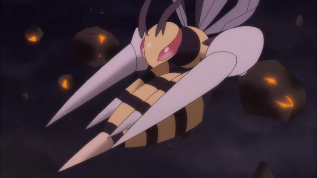 File:Mega Beedrill Trailer Anime.png