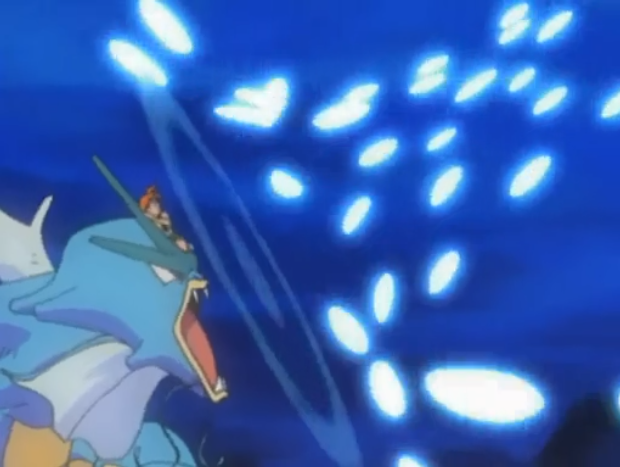 File:Misty Gyarados Protect.png