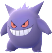 Gengar | Pokémon Wiki | Fandom powered by Wikia