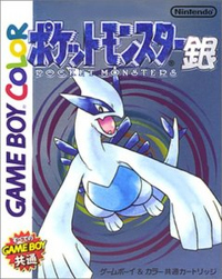 Silver Japanese Cover