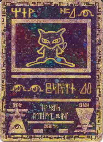File:Ancient Mew (Card).jpg