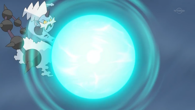 File:Thundurus Focus Blast.png