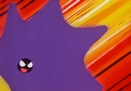 Officer Jenny's Gastly using Psywave