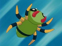 Bugsy Spinarak