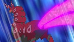 Scolipede Poison Tail
