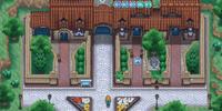Vaniville Town