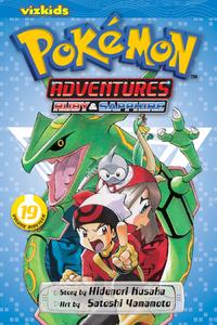 Viz Media Adventures volume 19
