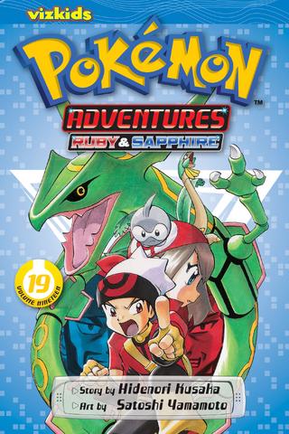File:Viz Media Adventures volume 19.png