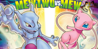 MS001: Pokémon The First Movie - Mewtwo Strikes Back