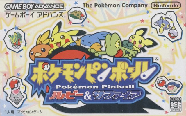 File:Pokémon Pinball- Ruby and Sapphire Japanese cover.PNG