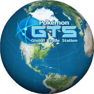 File:Pokémon Global Trading Station.png