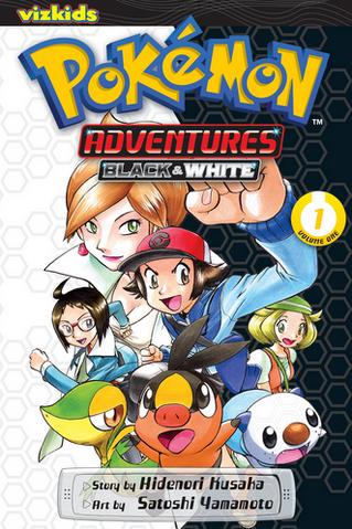 File:Viz Media Adventures volume 43.png