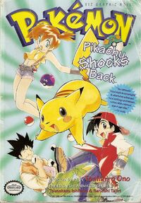 Viz Media The Electric Tale of Pikachu volume 2