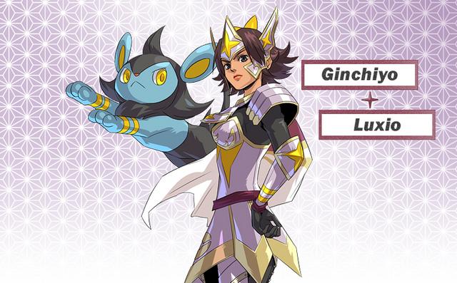 File:Ginchiyo.png