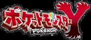 PKMN Y JP logo