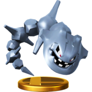 Steelix trophy SSBWU